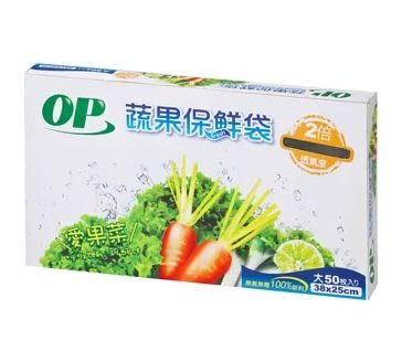 OP 蔬果保鮮袋(大-50枚)