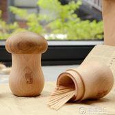 蘑菇實木時尚創意牙簽筒歐式高檔便攜式牙簽盒木質簡約家用牙簽桶   電購3C