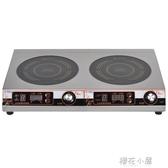 海智達商用電磁爐3.5kw平面爐台式煲湯爐3500w平面組合爐預約定時QM『櫻花小屋』