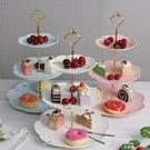 瓷江湖陶瓷水果盤歐式三層點心盤蛋糕盤多層糕點盤客廳糖果托盤架 【全館免運】