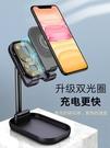 手機桌面懶人折疊支架iPad平板無線充電器通用升降可調節支撐架座  極有家