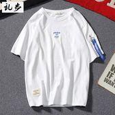 男短t 短袖T恤 夏裝情侶裝短t 寬松英文打底衫【非凡上品】j213