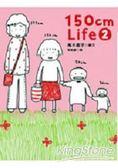 150cm Life 2