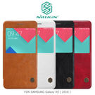 NILLKIN Samsung Galaxy A5 (2016) 秦系列 側翻皮套 皮革 開窗 保護套 手機套 三星 A510F
