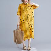 短袖連身裙-翻領波點條紋印花女洋裝2色73xz21[巴黎精品]
