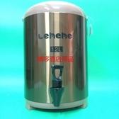 奶茶桶  12L奶茶桶豆漿桶 商用雙層保溫桶 奶茶店不銹鋼保溫桶LX聖誕節交換禮物