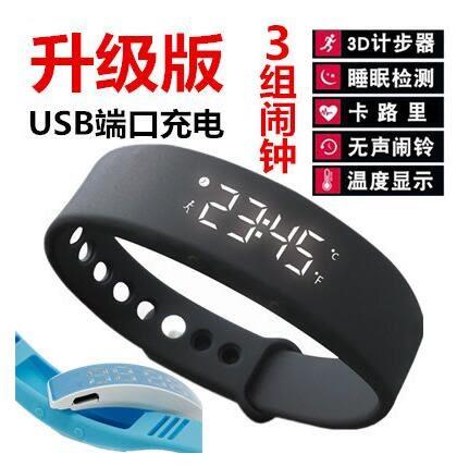 nc-電子表男女學生兒童手環運動ins震動鬧鐘運動多功能手錶時來運轉s