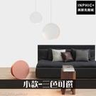 INPHIC-LED燈落地燈臥室床頭燈現代檯燈北歐簡約燈具-小款-三色可選_WKht