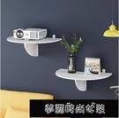 投影支架 投影儀支架壁掛免打孔架子床頭投影機支架床上掛牆放置托盤置物架 【快速出貨】