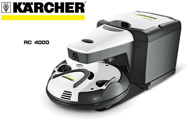 年終慶促銷  德國 凱馳 KARCHER 智慧集塵掃地機器人RC4000  唯一會自動倒垃圾的機器人   德國製