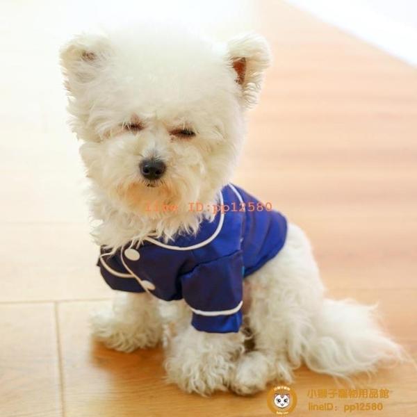 寵物比熊博美雪納瑞泰迪衣服夏季薄款舒適睡衣家居服情侶裝服小型犬小狗狗【小獅子】