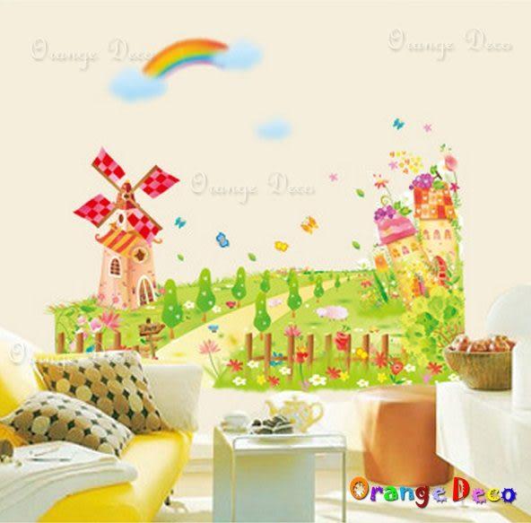 壁貼【橘果設計】風車田園 DIY組合壁貼/牆貼/壁紙/客廳臥室浴室幼稚園室內設計裝潢