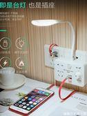 創意led臺燈護眼燈家用插座帶USB多功能臥室床頭燈嬰兒喂奶小夜燈