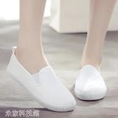 護士鞋 新款熱賣 護士鞋白色布鞋美容鞋軟底平底春夏款小白鞋女帆布鞋青 米家