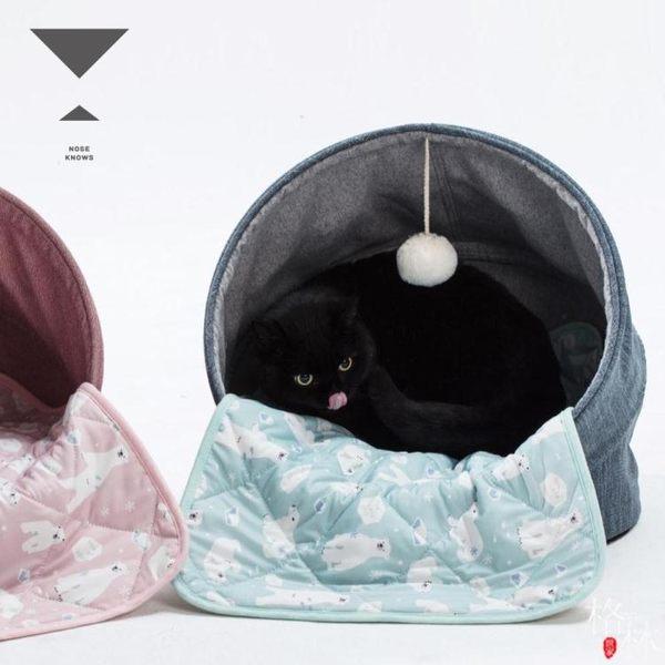 冰涼冷感夏季寵物毯冰絲降溫窩墊涼席抗酷暑 【格林世家】
