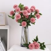裝飾花 仿真繡球花蒲公英玫瑰花束客廳落地裝飾干花假花絹花插花擺件花瓶 - 古梵希