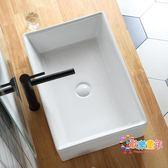 台上盆 台上盆洗手盆家用陽台小尺寸洗臉台盆陶瓷衛生間迷你單盆小號面盆T 多款可選