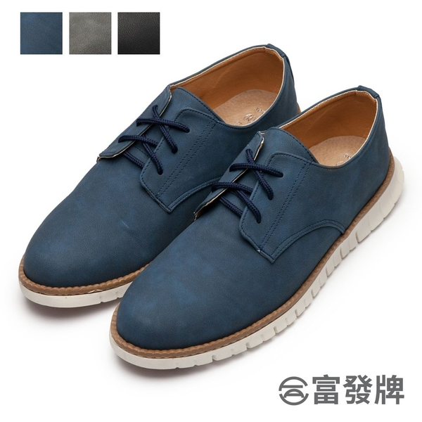 【富發牌】紳士中品味休閒鞋-黑/藍/灰  2CA27