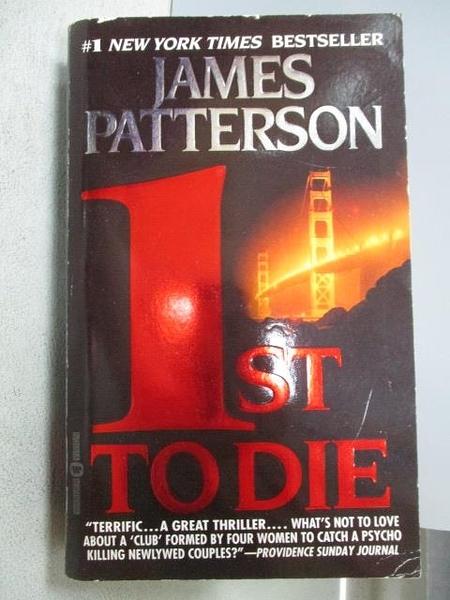 【書寶二手書T2/原文小說_MIN】1st To Die_James Patterson