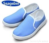 防靜電鞋 帆布PU中巾鞋 防塵鞋無塵鞋工作鞋 PU柔軟舒適加厚底 LannaS