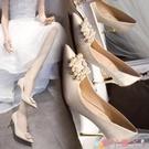 高跟鞋 婚鞋女2021年新款香檳色高跟鞋水鉆細跟鞋秀禾婚紗兩穿結婚新娘鞋 愛丫 免運