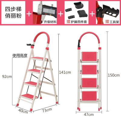 梯子 家用梯子折疊人字梯室內樓梯加厚多功能梯爬梯四步五步防滑踏板梯T 免運直出