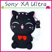 Sony XA Ultra F3215 6吋 立體蝴蝶結貓咪手機套 TPU保護套 全包邊手機殼 可愛小貓保護殼 喵星人 招財貓