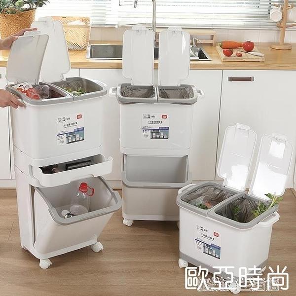 垃圾桶 垃圾分類垃圾桶帶蓋家用大號特大號廚房雙層干濕分離廚余垃圾桶筒 【快速】