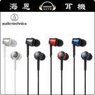 【海恩特價 ing】日本鐵三角ATH-CKR55BT 藍牙無線通話耳機(內建擴大器)  公司貨保固