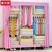 簡易衣櫃 布衣櫃鋼管加固加粗簡易布藝衣櫃大號防塵雙人組合收納衣櫥XW  七夕禮物