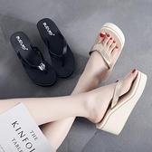 寶莫鬆糕高跟涼拖鞋女夏時尚外穿厚底楔形沙灘鞋韓版厚底人字拖女