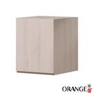 【采桔家居】曼朵 時尚1.3尺置物櫃/收納櫃