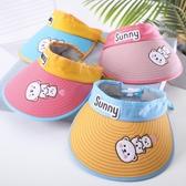 兒童帽 夏季兒童大檐空頂帽男女童無頂潮防曬中童大童小孩遮陽帽子寶寶