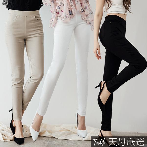 【天母嚴選】經典彈力修身窄管鉛筆褲M-L(共三色)