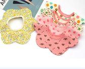 全館85折3條裝嬰兒純棉口水巾新生兒360度旋轉按扣圍嘴防水圍兜寶寶防吐奶