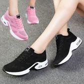 運動鞋女鞋夏季新款跑步鞋女學生透氣網鞋黑白氣墊鞋輕便減震跑鞋快速出貨下殺89折