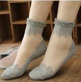 蕾絲花邊襪子透明隱形襪短襪薄款夏季女襪