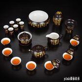 陶瓷紅黃黑釉金龍唐詩功夫茶具套裝 整套茶杯茶海壺泡茶器 js14304『Pink領袖衣社』