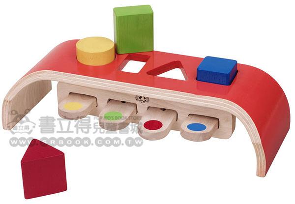 書立得-彈跳配對組(WED-3071)益智玩具