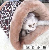 寵物窩 可拆洗寵物墊子狗窩保暖睡袋