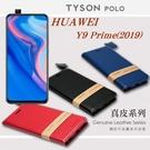 【愛瘋潮】華為 HUAWEI  Y9 Prime(2019) 簡約牛皮書本式皮套 POLO 真皮系列 手機殼