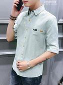 五分袖襯衫男士夏季半袖寸衫韓版潮流青少年帥氣中袖男裝短袖襯衣 朵拉朵衣櫥