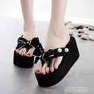 拖鞋女夏時尚外穿夾腳可愛厚底夾拖女高跟個性韓版沙灘拖鞋人字拖 依凡卡時尚