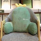 抱枕 座椅抱枕被子兩用可愛靠背墊靠枕辦公室床頭腰枕護腰靠墊腰墊椅子 免運 維多原創