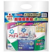 Ariel洗衣精補充包清香型+洗衣槽清潔粉優惠組【康是美】