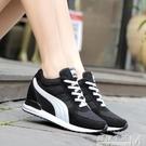 新款回力女鞋內增高鞋網面透氣運動休閒鞋防滑輕便增高小白鞋 雙十二全館免運
