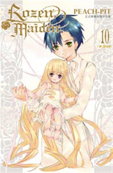 Rozen Maiden(10完)