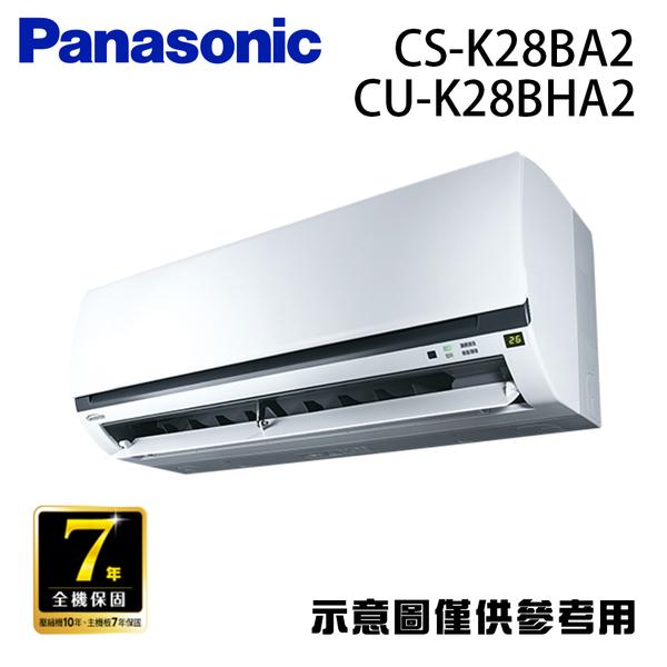 【Panasonic國際】4-6坪變頻冷暖型分離式冷氣CS-K28BA2/CU-K28BHA2 含基本安裝//運送