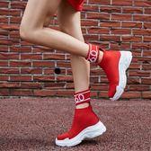 襪子鞋嘻哈女鞋子潮高筒韓版百搭襪靴厚底鬆糕彈力靴短靴新款 【新品熱賣】LX