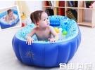 嬰兒洗澡盆充氣新生兒幼兒寶寶浴盆大號加厚可坐躺可摺疊兒童澡盆CY 自由角落